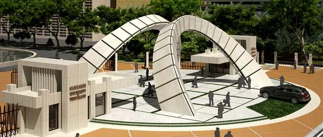 نقشه راه مرکز نشر دانشگاه صنعتی امیرکبیر